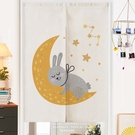 可愛時尚棉麻門簾E855 廚房半簾 咖啡簾 窗幔簾 穿杆簾 風水簾 (60cm寬*90cm高)