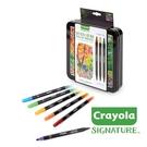 美國Crayola繪兒樂 文藝經典系列 極緻雙頭勾勒素描筆精裝組16色 麗翔親子館
