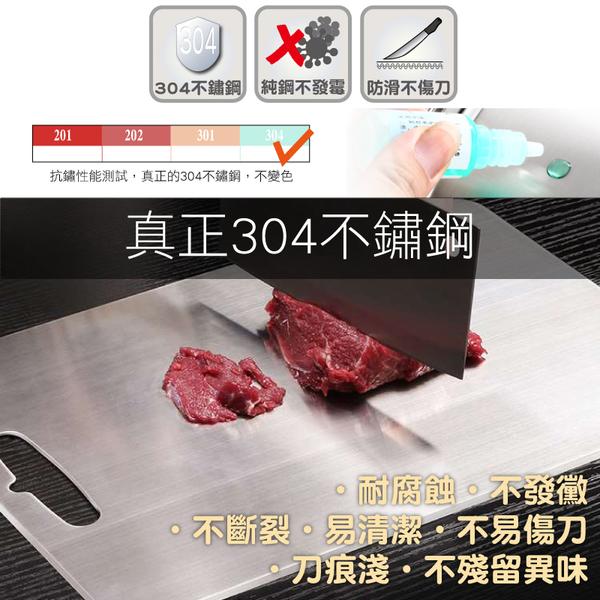 304不鏽鋼砧板-特大 台灣出貨 切菜板 不銹鋼菜板 擀麵揉麵砧板 切水果砧板-時光寶盒8425