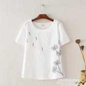 棉麻上衣女亞麻棉刺繡t恤寬鬆短袖夏季復古繡花大碼女裝洋氣白色 萊俐亞