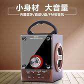 MS-18手機無線藍牙音箱插卡便攜式戶外小音響低音炮LVV7461【衣好月圓】TW