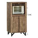 【森可家居】班克工業風2尺低收納櫃 7JX206-1 廚房餐櫃  復古工業風
