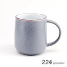 224 porcelain 梨地早晨馬克...
