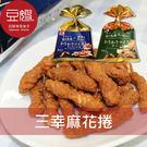 【豆嫂】日本零食 三幸製果 多口味麻花捲