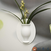 居家硅膠小花瓶客廳擺件墻貼創意可愛插花水養花盆【淘夢屋】