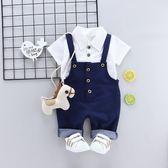 夏季2018新款韓版男寶寶短袖背帶褲套裝嬰兒夏裝外出兩件套衣服潮 春生雜貨