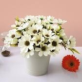 雛菊仿真花小清新花藝套裝 歐式客廳假花干花 擺件家居裝飾品盆栽·享家