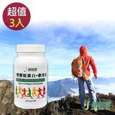 【健唯富】二型膠原蛋白+軟骨素(30粒X3罐)