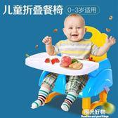 兒童餐椅多功能嬰兒餐桌寶寶吃飯桌便攜式靠背椅嬰幼兒座椅小凳子 NMS陽光好物