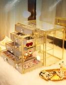 網紅金色玻璃首飾收納盒公主耳環耳釘戒指項鍊手錶飾品整理架子女 歐韓流行館