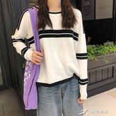 秋季女裝韓版學院風長袖套頭針織衫學生寬鬆百搭條紋顯瘦毛衣上衣 樂芙美鞋