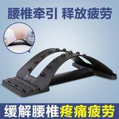 全館85折腰間盤腰椎盤突出牽引器保護腰部疼按摩脊柱矯正器靠墊脊椎護腰帶
