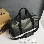 短途旅行包男手提包女出差大容量旅游包簡約行李包袋防水健身包潮 創意新品