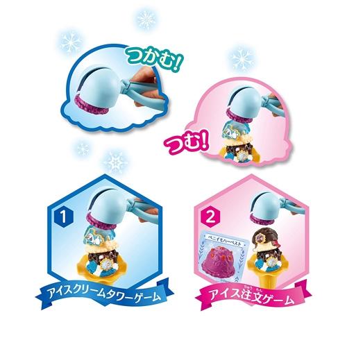 特價 冰雪奇緣2 冰淇淋疊疊樂_EP07346