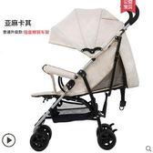嬰兒手推車嬰兒推車超輕便可坐可躺折疊避震手推傘車寶寶兒童嬰兒車igo 貝兒鞋櫃