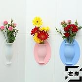硅膠花瓶客廳擺件墻貼可愛插花水養花盆【左岸男裝】