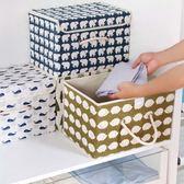 收納盒 【BNA030】布藝時尚大容量棉麻收納箱(23L) 刺蝟 鯨魚 文具 衣物收納 123ok