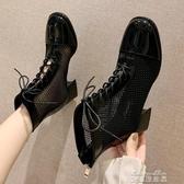 短靴馬丁靴女英倫風 夏季透氣配裙子穿的靴子網紅鏤空短靴春秋單靴(快速出貨)