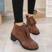 韓版短靴 靴子 時尚百搭中跟粗跟蝴蝶結女鞋 單鞋