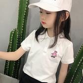 新款女童t恤夏有領短袖兒童POLO衫純棉童裝小熊白色T上衣女童夏裝 幸福第一站