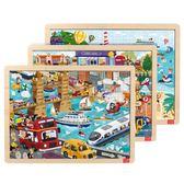 TOI拼圖木質兒童拼板寶寶益智早教地圖拼圖1-2-3-6周歲男女孩玩具 森活雜貨