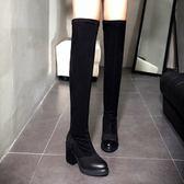 真皮過膝靴-時尚簡約百搭彈力粗跟女長靴2色73iv18【時尚巴黎】