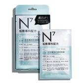 Neogence  霓淨思N7近距離美肌調理面膜 4片/盒  效期2020【淨妍美肌】