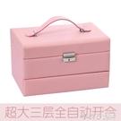 帶鎖首飾盒公主歐式韓國結婚禮物簡約木質古風手飾盒耳環收納盒大  茱莉亞