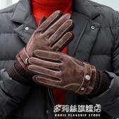 戶外保暖手套-手套男士冬季騎行防寒保暖加厚加絨觸屏戶外開車摩托車棉冬天 多麗絲旗艦店