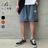 短褲 韓版雙摺休閒運動五分褲【NLZDCP-Z10】