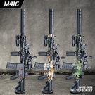 滿配M416手自一體電動連發水彈槍兒童玩具槍男孩吃雞皮膚水晶彈搶 熊熊物語