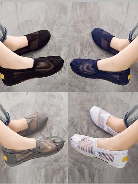 老北京布鞋女上班新款百搭平底懶人鞋女一腳蹬透氣布鞋女學生韓版 印象家品
