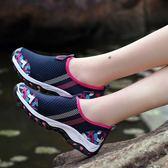 中老年健步鞋女媽媽運動鞋透氣網面布鞋防滑軟底女鞋