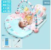 嬰兒玩具琴毯新生寶寶0-1歲0-3-6-12個月 益智 腳踏鋼琴健身架器  igo 童趣潮品