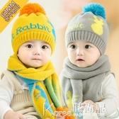 兒童帽子圍巾兩件套男女寶寶6個月-2歲毛線帽秋冬加絨保暖護耳帽 〖korea時尚記〗