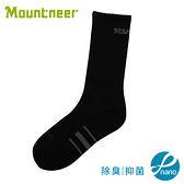 【Mountneer 山林 奈米礦物能透氣長襪《黑》】11U02/透氣襪/運動襪/排汗襪/戶外襪/機能襪/健行