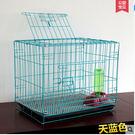 小中大型犬狗鐵絲折疊籠狗窩DL14558『伊人雅舍』