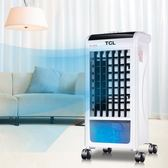 冷風機 空調扇冷暖兩用冷氣扇家用冷風機制冷機移動小型空調水空調器 igo 玩趣3C