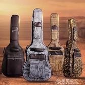 吉他包-旅行民謠木吉他包41寸雙肩包琴袋加厚加棉保護琴套防水琴包背包 花間公主 YYS
