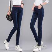 高腰牛仔褲女秋季鬆緊腰彈力顯瘦胖mm大碼小腳鉛筆褲長褲