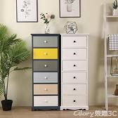 斗櫃實木現代簡約斗櫃北歐組合儲物臥室客廳收納抽屜櫃 618購物
