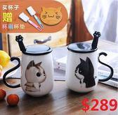 (交換禮物 聖誕)尾牙 今日降價/情侶貓咪馬克杯大容量辦公室陶瓷杯子帶蓋帶勺