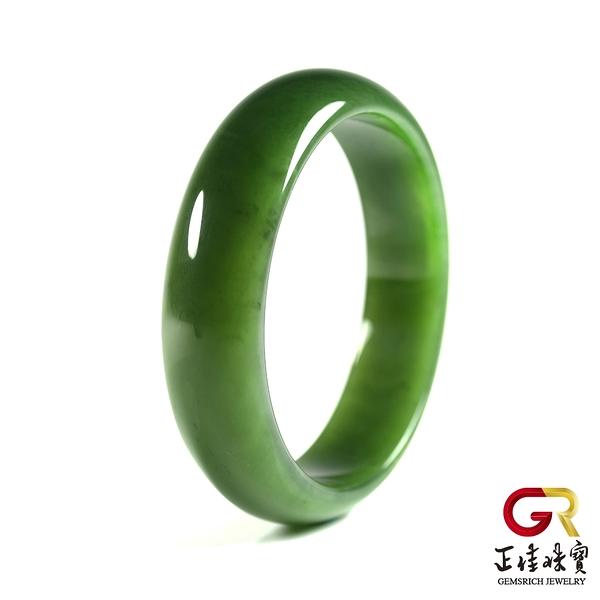 和田碧玉手鐲 碧玉手鐲 玉手鐲 典藏級俄碧菠菜綠手鐲|手圍內徑51.9mm 手圍尺寸16.5號 正佳珠寶