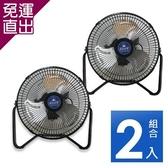 華冠 《2入超值組》MIT台灣製造 12吋鋁葉工業桌扇/強風電風扇FT-1229x2【免運直出】
