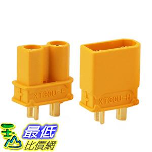 [106玉山最低比價網] 1組10套(公+母)AMASS XT30U 插頭 輕量版 新版XT30鋰電池插頭
