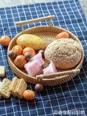 藤編收納筐整理筐桌面零食水果籃子面包果盤果籃田園風編織筐 HM 居家物語