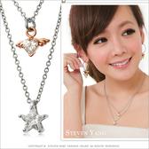 項鍊 正白K飾 送刻字「甜蜜俏佳人」玫金款 雙鍊 星星/愛心 附鋼鍊