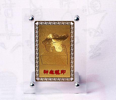 神龜鎮印擺件 屬猴開運吉祥物金卡