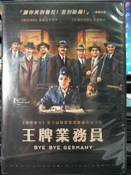 挖寶二手片-P76-010-正版DVD-電影【王牌業務員】-莫里茲布雷多 安潔陶依(直購價)