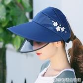 夏季女防曬帽子可摺疊大沿帽雙層遮陽帽沙灘休閒出游帶面罩太陽帽 居家物語